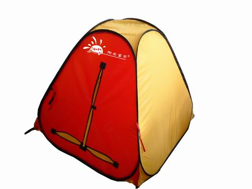 Pop Up Tent For Children or Babies