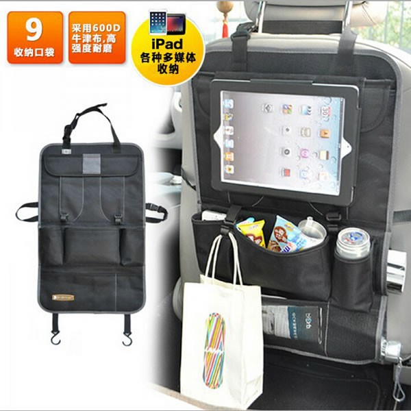 Luxury Back Seat Organizer for Car